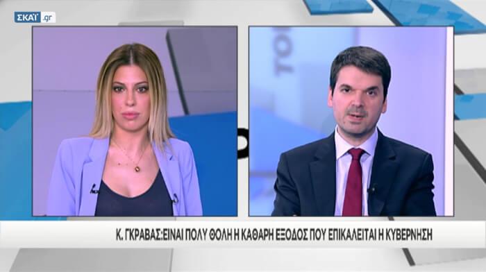 """""""Συνεχίζεται η εσωτερική υποτίμηση στην ελληνική οικονομία"""" [Βίντεο]"""
