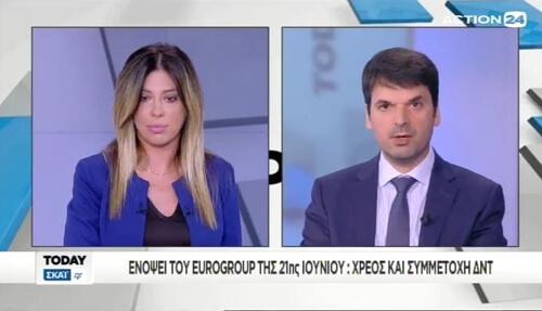 """""""Να σταματήσουμε να είμαστε ουραγοί στην Ευρωζώνη"""" [Βίντεο]"""