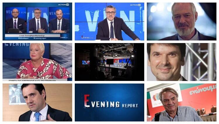 Ο Κωνσταντίνος Γκράβας για τη Συνταγματική Αναθεώρηση (Evening Report-Action24, 13/02/2019) [Βίντεο]